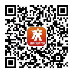 重庆客户端_副本.jpg