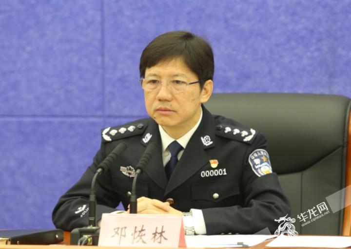市政府党组成员,市公安局党委书记、局长:邓恢林。 记者 刘嵩 摄.jpg