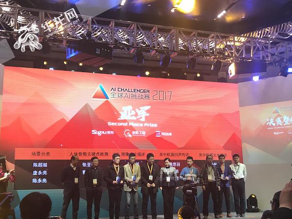 重庆大学团队获得亚军   重庆大学供图 华龙网发。.jpg