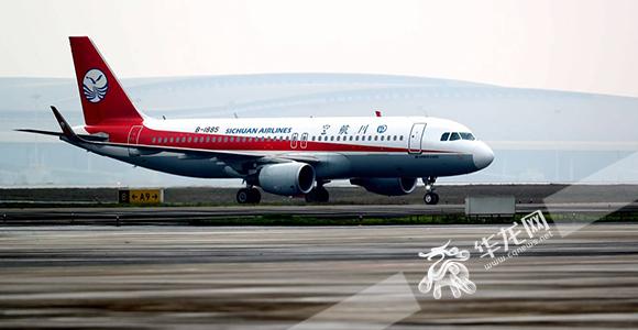 川航重庆直飞卡利博航线采用A320机型执飞。 四川航空供图 华龙网发.jpg