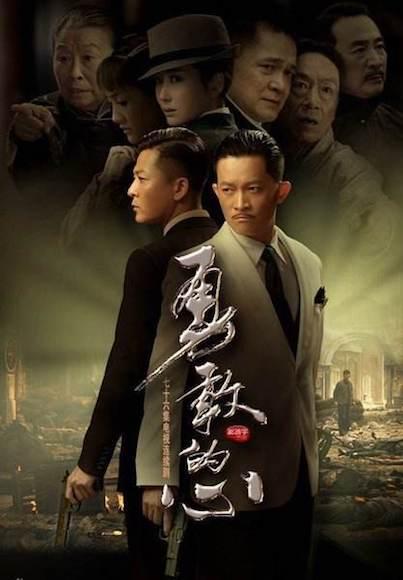 《勇敢的心》 重庆卫视供图.jpeg