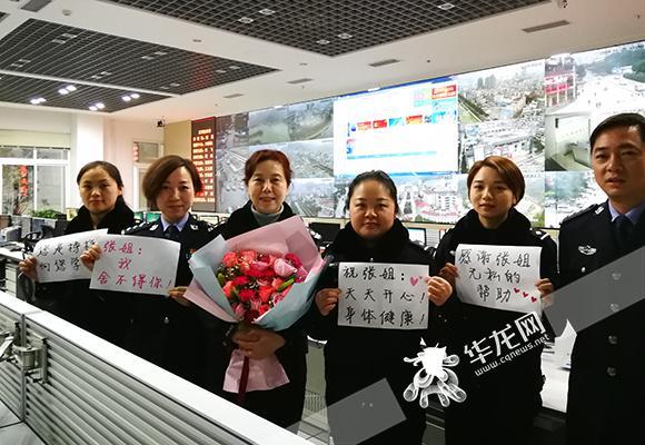 年轻同事为退休的张萍送上祝福。警方供图.jpg