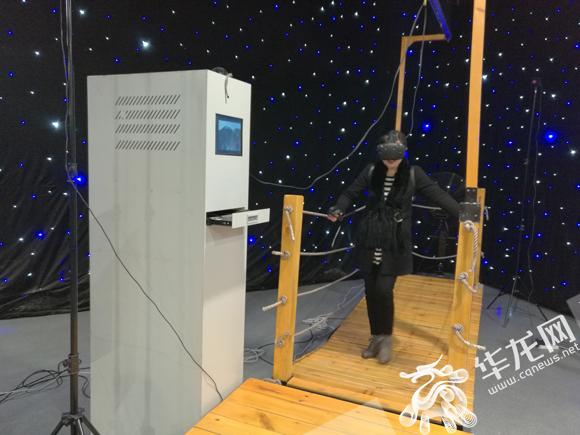 游客在进行VR体验过独木桥。记者 伊永军 摄.jpg