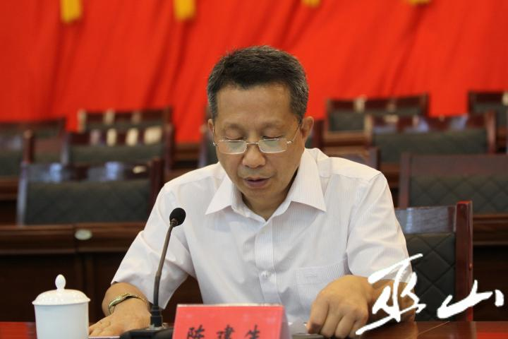重庆市环保督察巫山县工作动员会召开