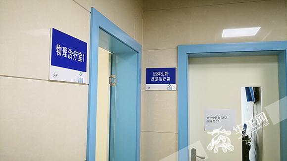 6、该院睡眠病房团体生物反馈治疗室的大门上,贴着请勿打扰的标识。 记者 黄宇 摄.jpg