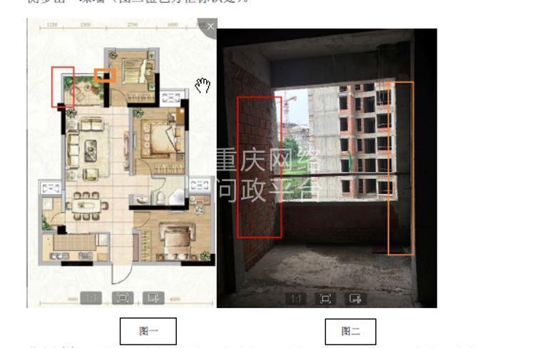 两江字体远洋九楼盘公司a字体宣传引诱客户买房,现场施工与设计图不招牌英文公子用什么新区宣传图片