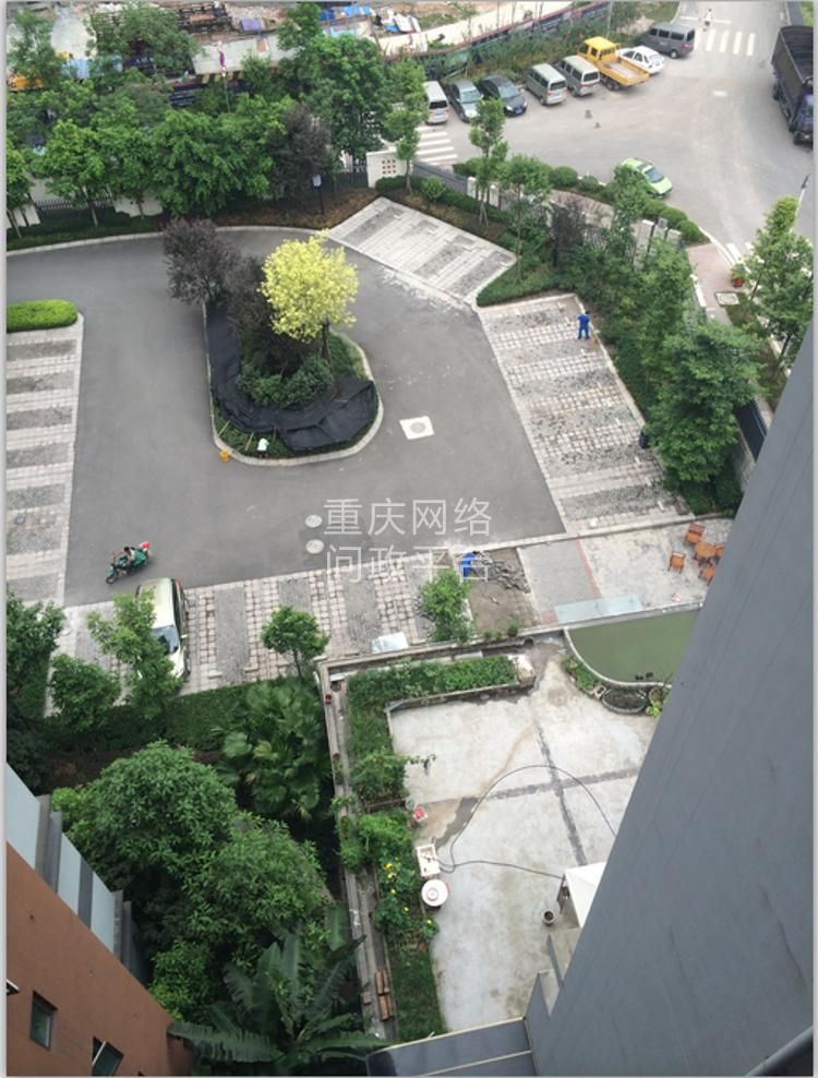 期物管私自改变小区地面停车位用途
