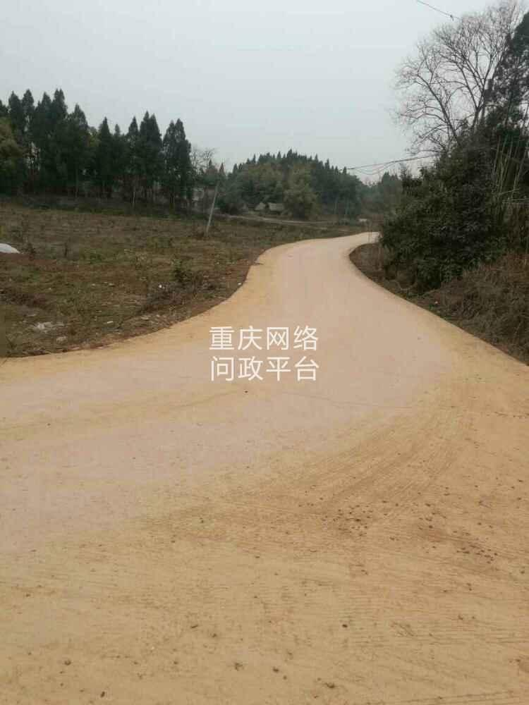 尊敬的潼南相关部门同志:    您好,我是潼南塘坝小岭村10组(原塘坝胜图片