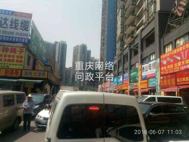 重庆市九龙坡区石桥铺渝州交易城乱停乱放.