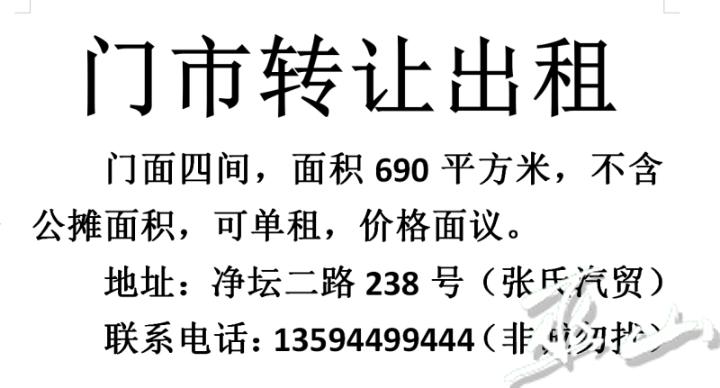 QQ图片20181024171537.png