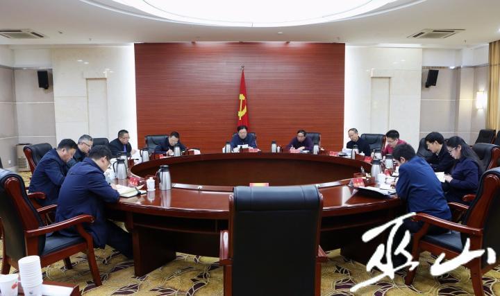 县委十四届49次常委会会议。卢先庆摄.JPG