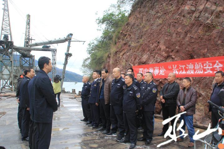 向渡船安全管理员和船员通报近期发生的安全事故。.JPG