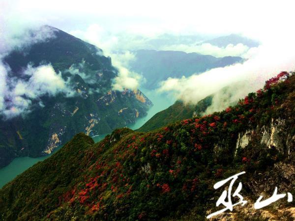 巫峡美景。.jpg