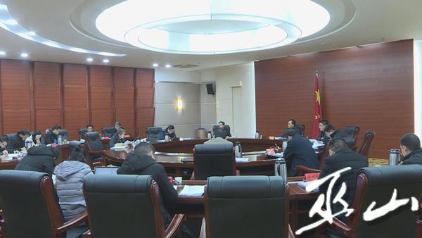 县政府第49次常务会议召开n018-12-13_13-25-40.jpg