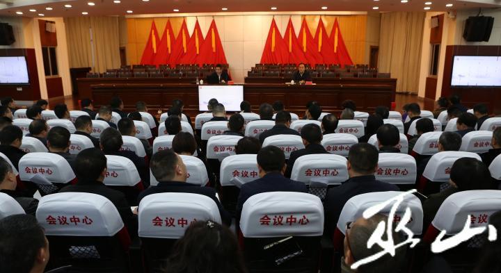 县委中心组第十九次集中(扩大)学习会召开。卢先庆摄.JPG