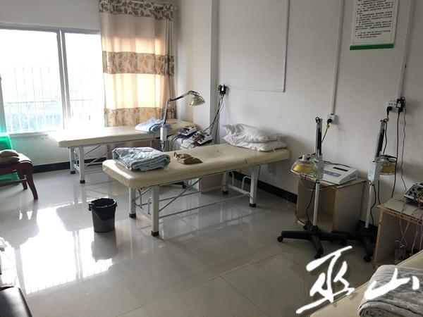 健康理疗室.JPG