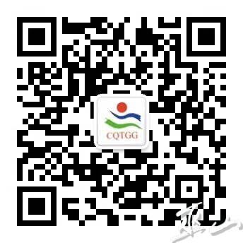 QQ图片20181213091405.jpg