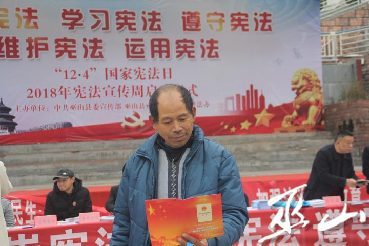 一市民在阅读宪法宣传册。.JPG