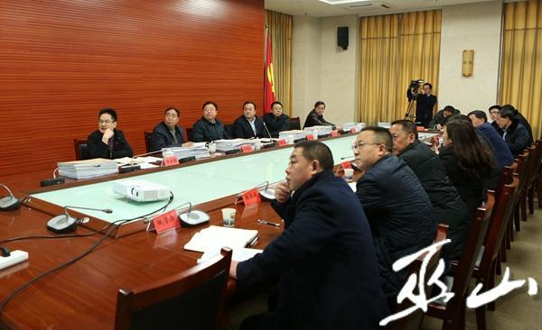 县城乡规建委会召开2019年第1次会议。卢先庆摄.JPG