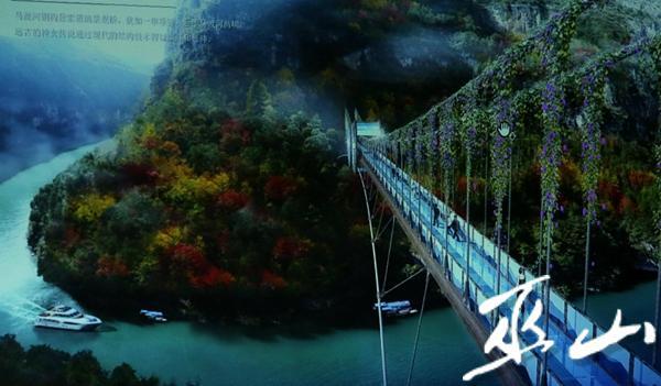 人行索桥复建示意图.JPG