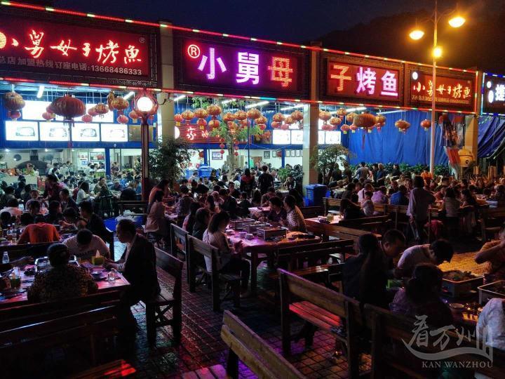 直击万州首届烤鱼节